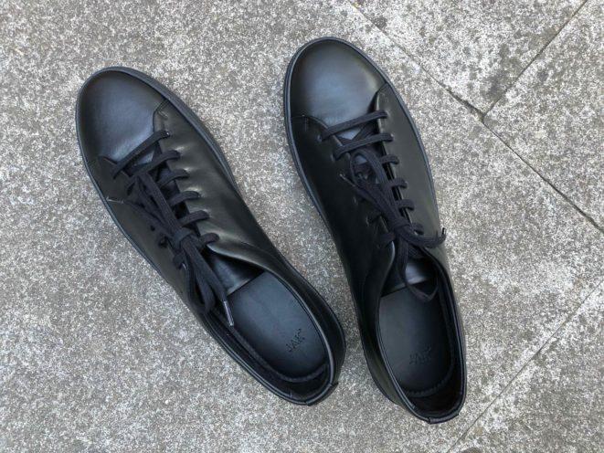 Jak Schuhe